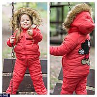 Детский комбинезон (зима), фото 1