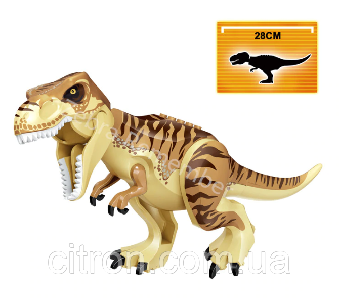 Динозавр Тирекс Лего большой  Длина 28 см. Конструктор динозавр
