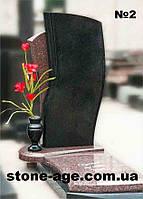 Памятник одиночный гранит габбро с лезником и гравировкой