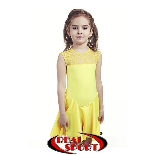 Бейсик для бальных танцев, желтый RS 1582 (р-р 56-72, рост 104-146см)
