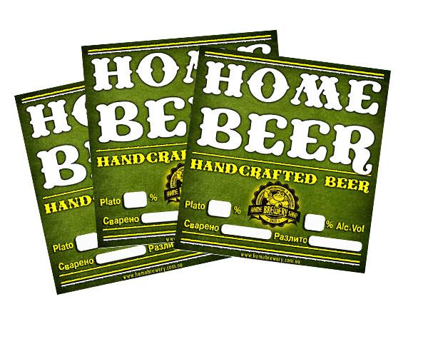 Этикетки самоклеющиеся для пивных бутылок 20шт. (HBS)