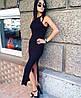 Женское модное приталенное платье (4 цвета)