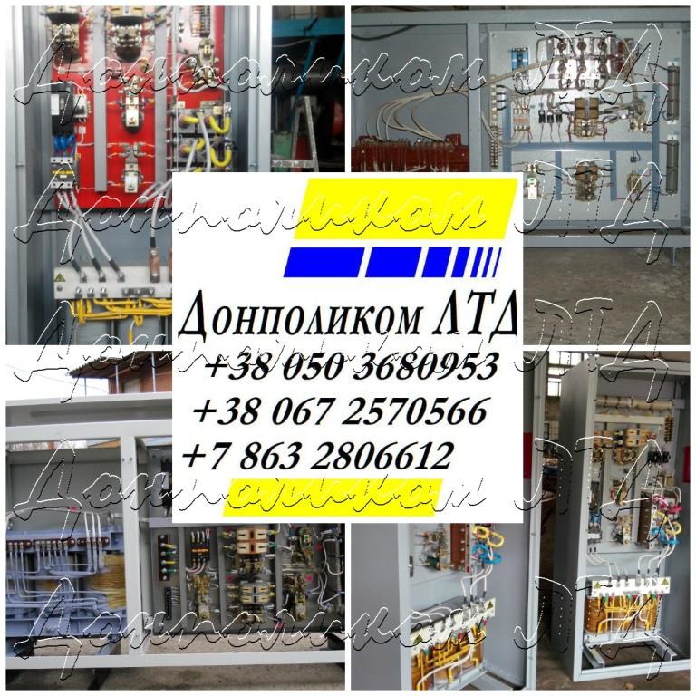 Устройства выпрямительные УВК-3-16, УВК-3-200, ПМС-50, УВК-3-50, УВК-3-100