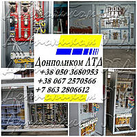 Устройства выпрямительные УВК-3-16, УВК-3-200, ПМС-50, УВК-3-50, УВК-3-100, фото 1