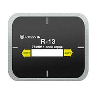 Пластырь радиальный R-13 (75х90мм) Россвик, фото 1