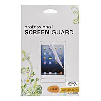 Плівка захисна Ultra Screen Protector для Samsung Tab S2 8.0 Матова