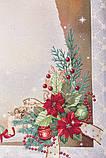 """Наперон\дорожка на стол  """"Праздничная открытка"""", люрекс, 37х100 см, фото 3"""