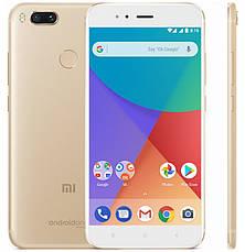 Смартфон Xiaomi Mi A1 4/32 Gold, фото 3