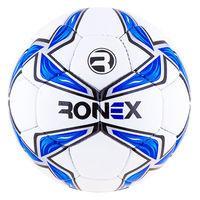 Мяч футбольный Grippy Ronex-MLT, красный