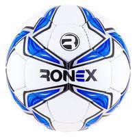 Мяч футбольный Grippy Ronex-MLT, красный, фото 1