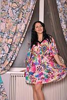 Женское домашнее платье Малина