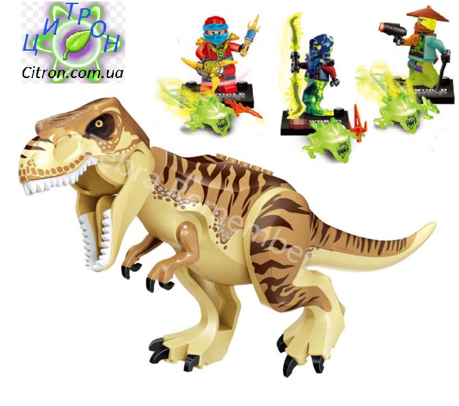 Динозавр Тирекс большой и 3 человечка лего-ниндзяго аналог Лего  Длина 28 см. Конструктор динозавр
