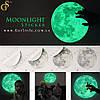 """Наклейка на стену Светящаяся луна - """"Moonlight Sticker"""" - 30 см."""