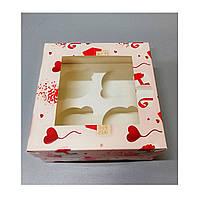 Коробки для кексов (на 4 шт) 170*170*90 с принтом письмо(169)