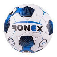 Мяч футбольный Grippy Ronex-UHL, голубой
