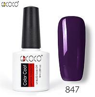 Гель-лак GDCOCO 8 мл, №847 (темный, пурпурный)