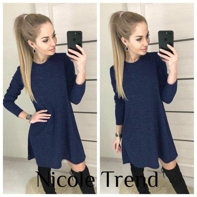 Осеннее платье короткое свободного кроя длинный рукав ангоровое темно синее