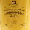 Топленое масло Гхи (Ги), 500 мл, фото 4