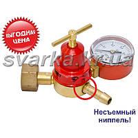 Редуктор пропановый БПО-5ДМ рабочий
