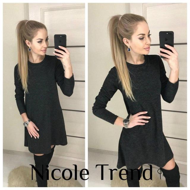 Модное платье короткое трапецевидное длинный рукав ангоровое черное