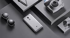 Смартфон Xiaomi-Redmi Note 4 4/64GB Gray, фото 3