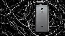 Смартфон Xiaomi-Redmi Note 4 4/64GB Gray, фото 2