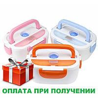 Электрический Ланч Бокс 12V с подогревом Ланч-Бокс Автомобильный  Lunchbox пищевой контейнер, фото 1