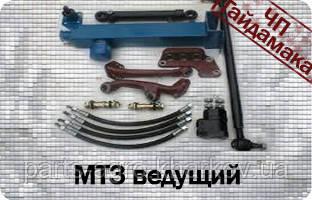 Установка насос дозатора на МТЗ-80/82.Переоборудование МТЗ-80/82 с ГУРа на ГОРУ