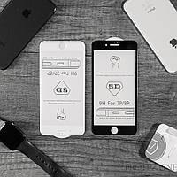 Защитное стекло 5D для iPhone 7 Plus полное покрытие