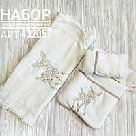 """Набор для новорожденного (плед+конверт+подушечка - 3 предмета ) """"Cassiope"""""""