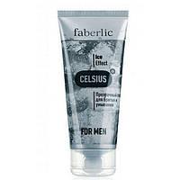 0527 Faberlic. Прозрачный гель для бритья и умывания серии CELSIUS®, 100 мл. Фаберлик 0527