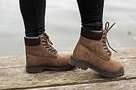 Женские зимние ботинки Timberland (brown), зимние ботинки тимберленд, коричневые ботинки, ботинки