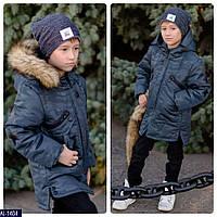 Детская куртка (зима), фото 1