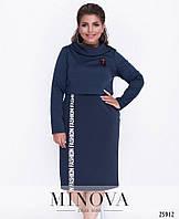 Платье в спортивном стиле с воротником-хомут с 54 по 64 размер, фото 1