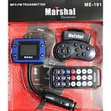 FM Модулятор Marshal Electronik ME-191 , фото 3