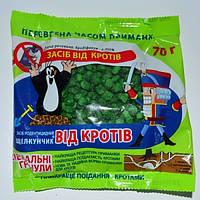 Щелкунчик від КРОТІВ - 70 г.  Гранула, фото 1
