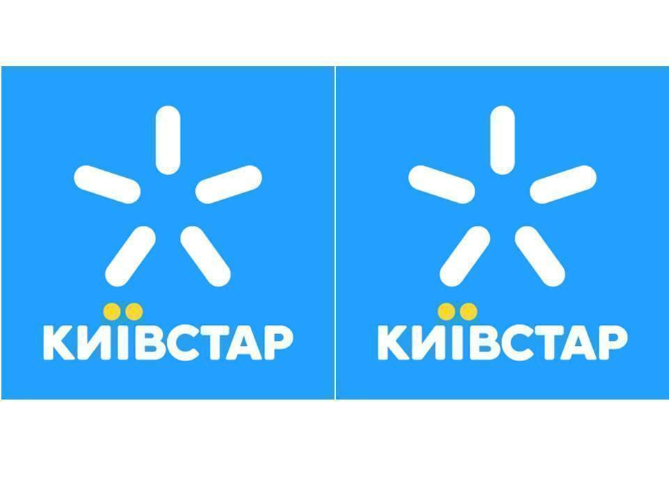 Красивая пара номеров 097X030405 и 098X030405 Киевстар, Киевстар