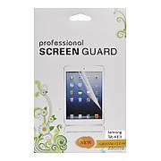 Плівка захисна Ultra Screen Protector для Samsung Tab 4 8.0 Прозора