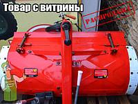 Активная Почвофреза для мотоблока Зубр, Кентавр, Зирка, Форте ( 90 см - захват)