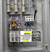 Контроллеры управления грузоподъемными электромагнитами ПМС, ПСМ, фото 2