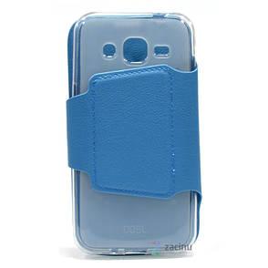 Чохол-книжка iMAX для Samsung J200H J2 Duos Smart Case ser. Блакитний, фото 2