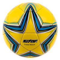 Мяч футзальный Star Cordly, зеленый