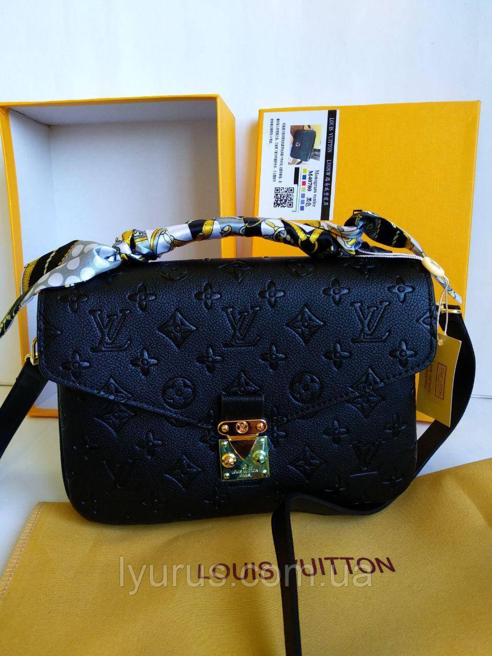 Женская кожаная сумка Louis Vuitton  Monogram