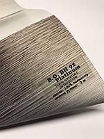 Рулонна штора день ніч Platinum B. O