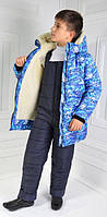 Подростковый зимний костюм для мальчика (куртка+полукомбинезон)