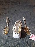 Шикарный серебряный комплект ручной работы серьги и кольцо с камнем кварц волосатик, фото 2