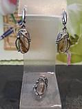 Шикарный серебряный комплект ручной работы серьги и кольцо с камнем кварц волосатик, фото 3