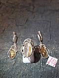 Шикарный серебряный комплект ручной работы серьги и кольцо с камнем кварц волосатик, фото 5