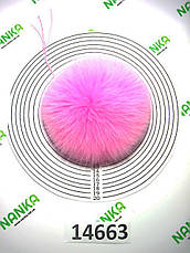 Меховой помпон Песец, Розовый, 12 см,14663, фото 3