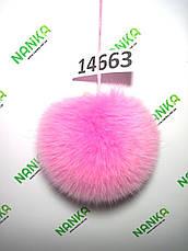 Меховой помпон Песец, Розовый, 12 см,14663, фото 2